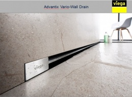 Душевой лоток Advantix Wall drain Vario высота 70мм, 300-1200мм, 736736