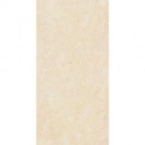 AVA LA FABBRICA I Marmi Crema Marfil - Керамогранитная плитка универсальная, наружная, бежевая, 160x320 см 083009